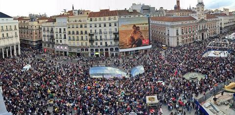 El almanaque n 5641 lunes 16 de mayo de 2016 for Puerta del sol hoy