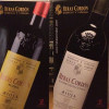 Bodegas Heras Cordón de La Rioja suministra sus vinos al Vaticano